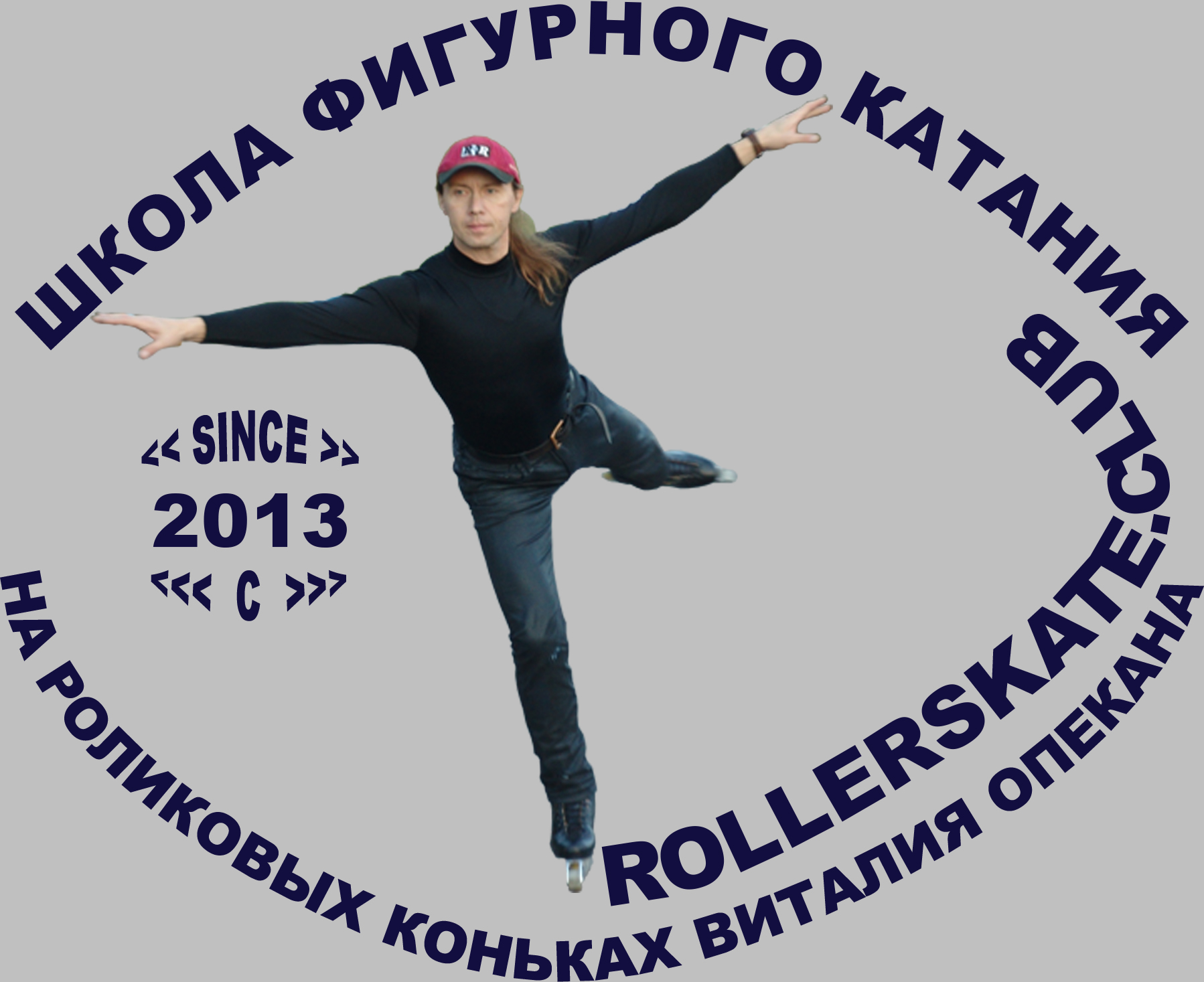 Vitaliy Opekan's school of figure skating Inline